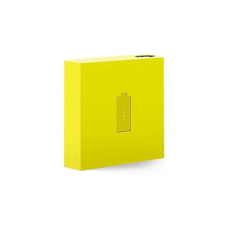 Ładowarka przenośna USB Nokia DC-18 Żółta (1720 mAh)