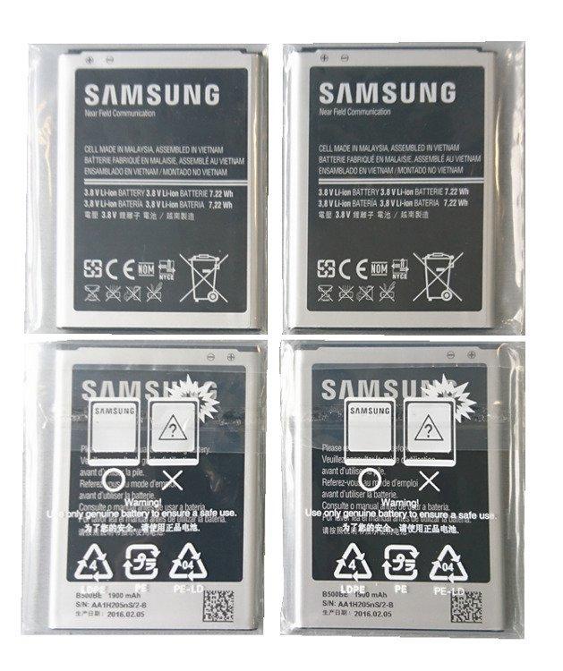 Samsung Oryginalna Bateria EB-B500BEBECWW do Samsung Galaxy S4 mini (NFC)